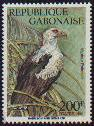Palm-Nut Vulture Stamp (Copyright ©2000)